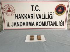 Uygulama noktasında 2 kilo 484 gram kaçak külçe altın ele geçirildi